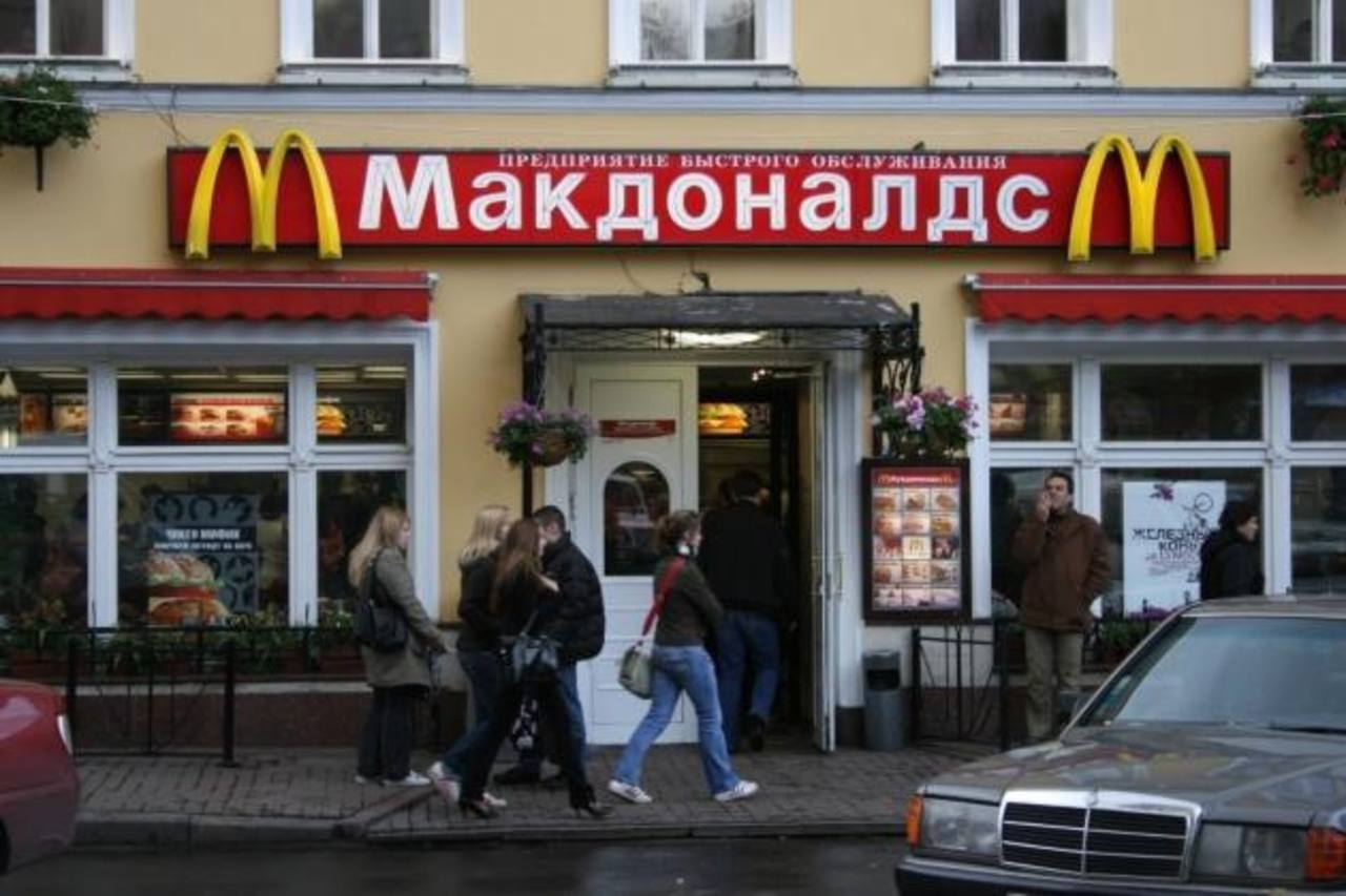 Con esto, el restaurante pierde una de sus sucursales con mayor movimiento en el mundo. Foto EDH/ archivo