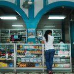 La DNM firmará un convenio con el CSSP para que verifique que los médicos en las farmacias estén autorizados. Foto EDH /