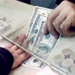 El Salvador recibe 8 % más en remesas