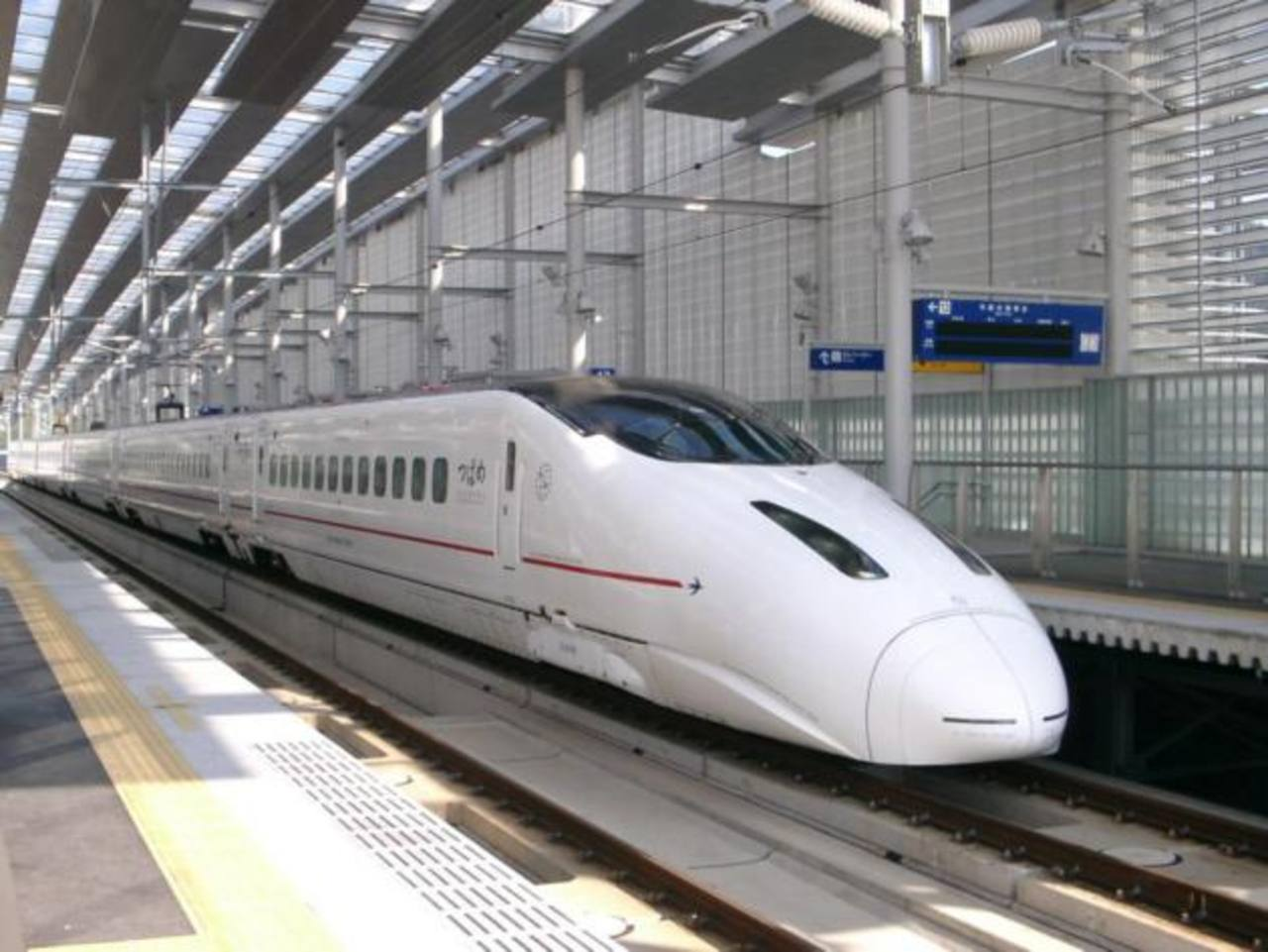 Muestra de un tren de alta velocidad, de los que ya existen en varios países desarrollados.