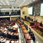El Congreso de Panamá está impulsando una reforma fiscal con la que pretende recaudar $26,148 millones. FOTO Edh