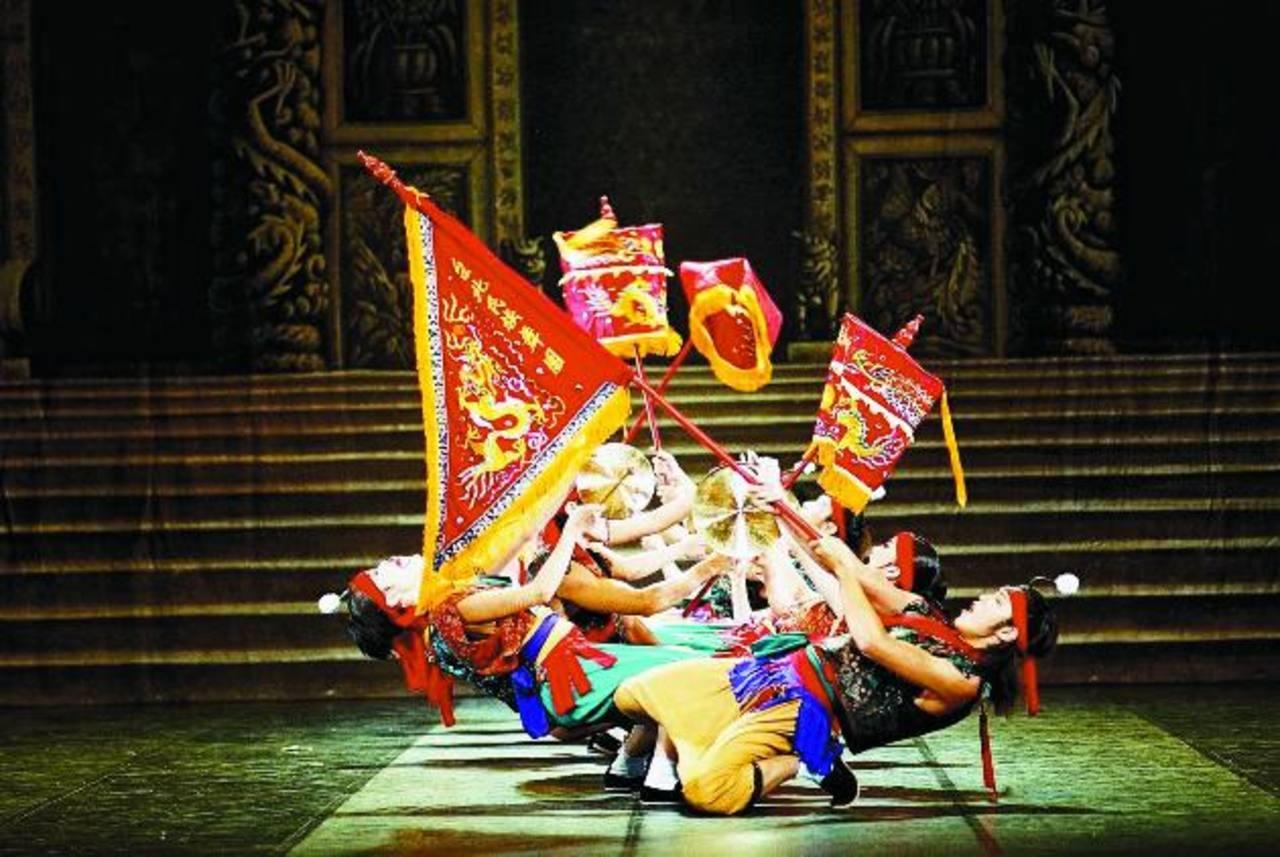 Danza folclórica con sabor a Taiwán