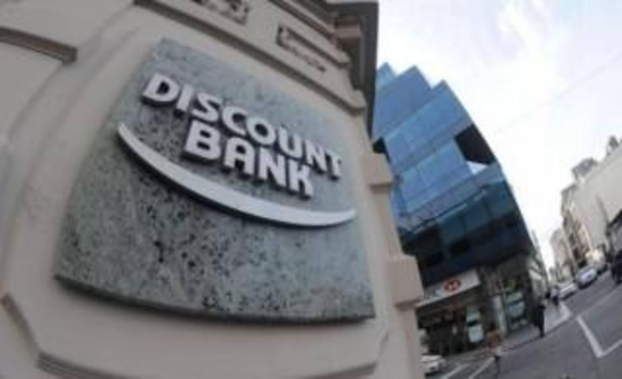 El banco israelí Discount Uruguay estaba a la venta desde septiembre del año pasado.