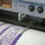 Tres sismos de magnitudes entre 3.2 y 5 en provincia amazónica de Ecuador