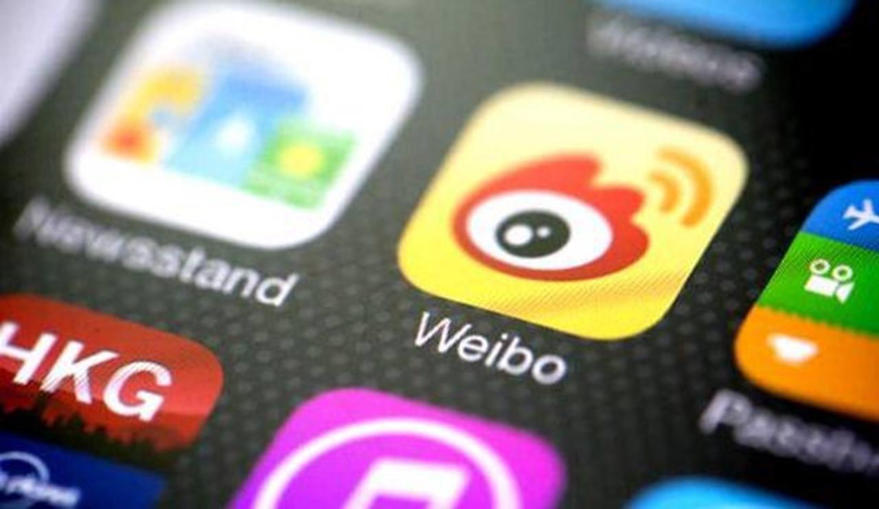 Un profesor chino aprobará a sus alumnos si consiguen 2,000 seguidores en red social