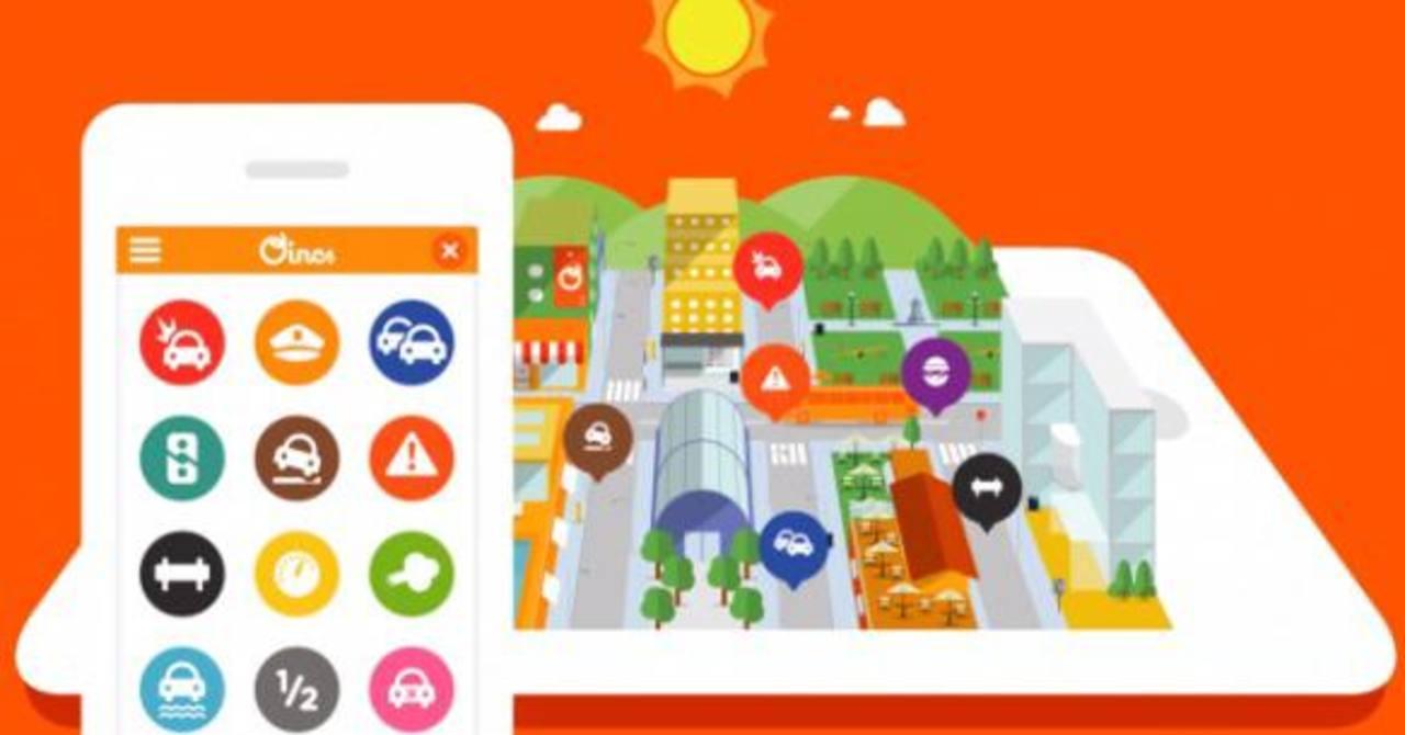 Oincs, una app para informar acerca de lo que sucede en la calle