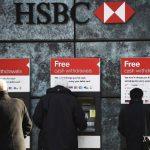 HSBC Suiza habría puesto a disposición de clientes privilegiados operaciones 0ffshore en Panamá. FOTO EFE