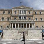 Ministro de Finanzas: Grecia entregará lista de reformas