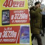Samsung lidera el mercado de smartphones; Apple muy acerca