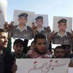 La ONU condena asesinato de piloto jordano y pide hacer más contra terrorismo