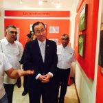 Ban Ki-moon visita el sitio arqueológico Joya de Cerén