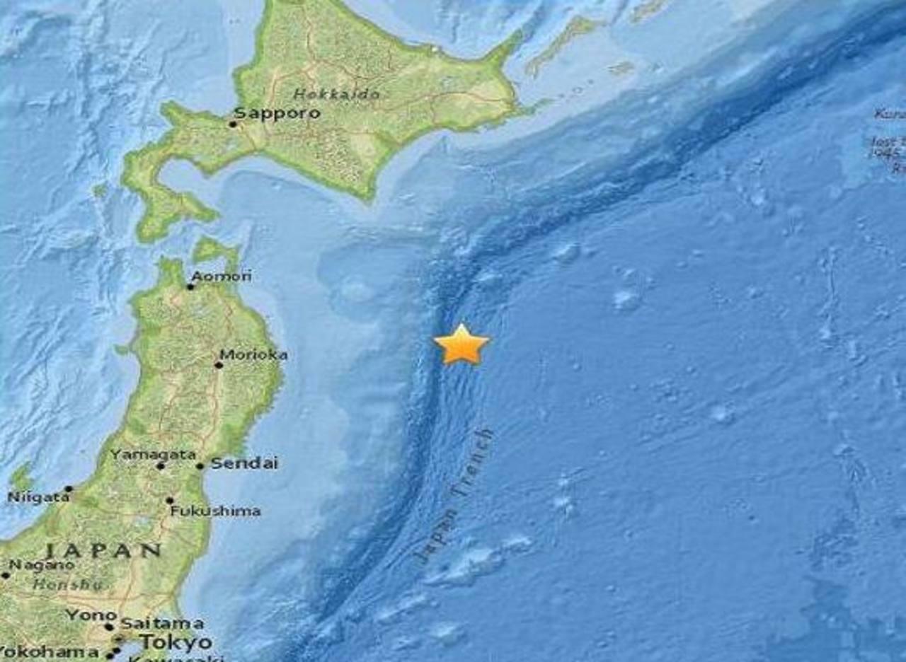 Japón cancela aviso de tsunami tras terremoto magnitud 6.9