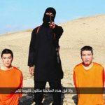 Japón busca liberar al segundo rehén de los terroristas