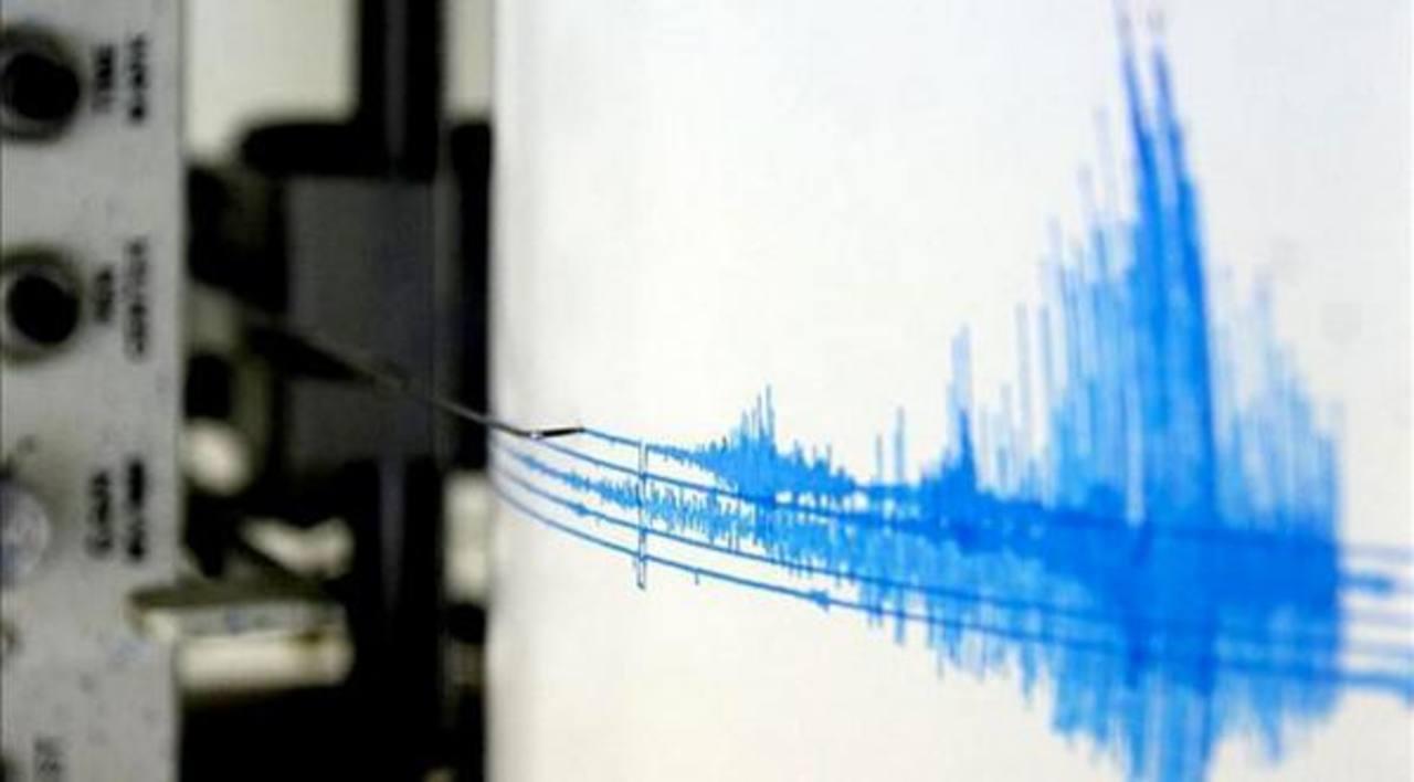 Fuerte sismo de 3.4 percibido en San Salvador