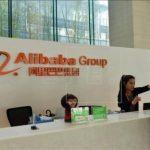 La firma Alibaba es un consorcio privado que se dedica al comercio electrónico en Internet.