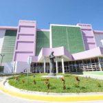 Fachada del nuevo Hospital Nacional de la Mujer. Foto EDH / Archivo