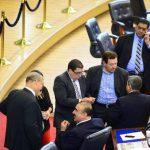 La bancada de ARENA pidió interpelar al ministro de seguridad pero no fructificó la moción. Foto EDH / Omar Carbonero