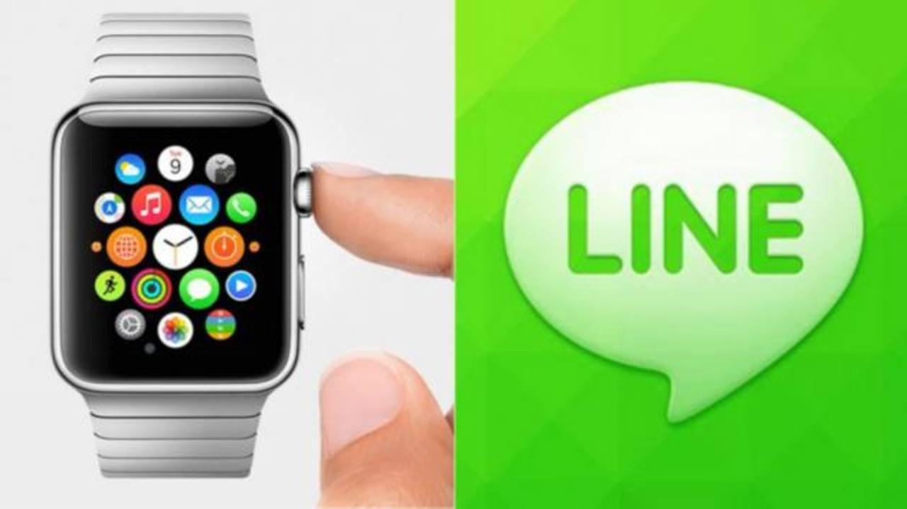 LINE estará disponible solo para aquellos que adquieran un Apple Watch y tengan la versión 5.0.2 para iPhone.