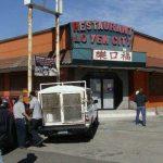 """El restaurante """"Lo Yen City"""" ubicado en Tijuana"""