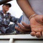 Detienen en Colombia a 22 personas buscadas por Interpol por narcotráfico