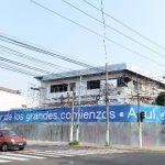 La SSF ha autorizado a Banco Azul para iniciar sus operaciones en el país, el próximo mes.