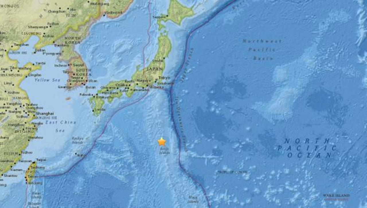 Terremoto de 7.8 grados se registró hoy en la costa de Japón