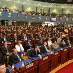 Diputados aprueban asueto para el 22 y 23 de mayo por beatificación