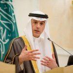 El canciller Adel al-Jubeir durante una conferencia de prensa en la que estuvo también presente el secretario de Estado de Estados Unidos, John Kerry.
