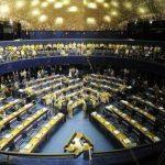 El Senado brasileño censura a Venezuela por la detención de opositores