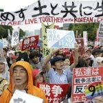 Protesta en Tokio