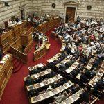 Presidente griego disuelve Parlamento
