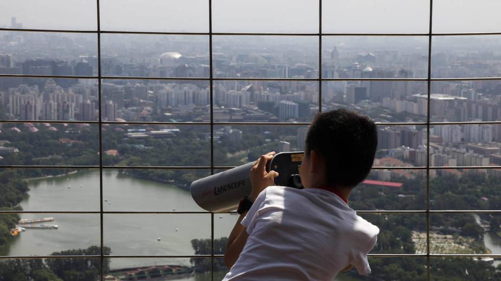Torre en Pekín