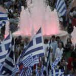 Pago de la deuda de Grecia