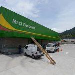 supermercados Walmart, Maxi Despensa, bulevar del Ejercito