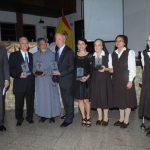 Premio La Cruz de Santiago