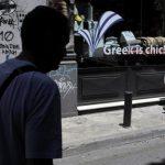 Grecia prometió empezar a aplicar reformas a partir de la próxima semana, según detalla la carta de solicitud de rescate enviada al Mecanismo Europeo de Estabilidad (MEDE).