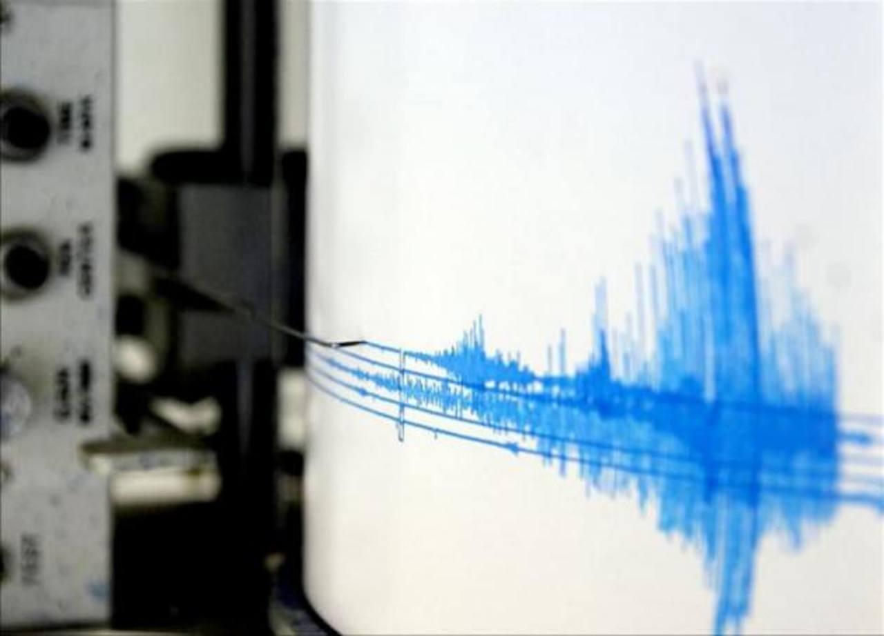 Sismo de magnitud 4.4 se registra en Costa Rica