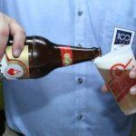 Cerveza Pilsener, ILC