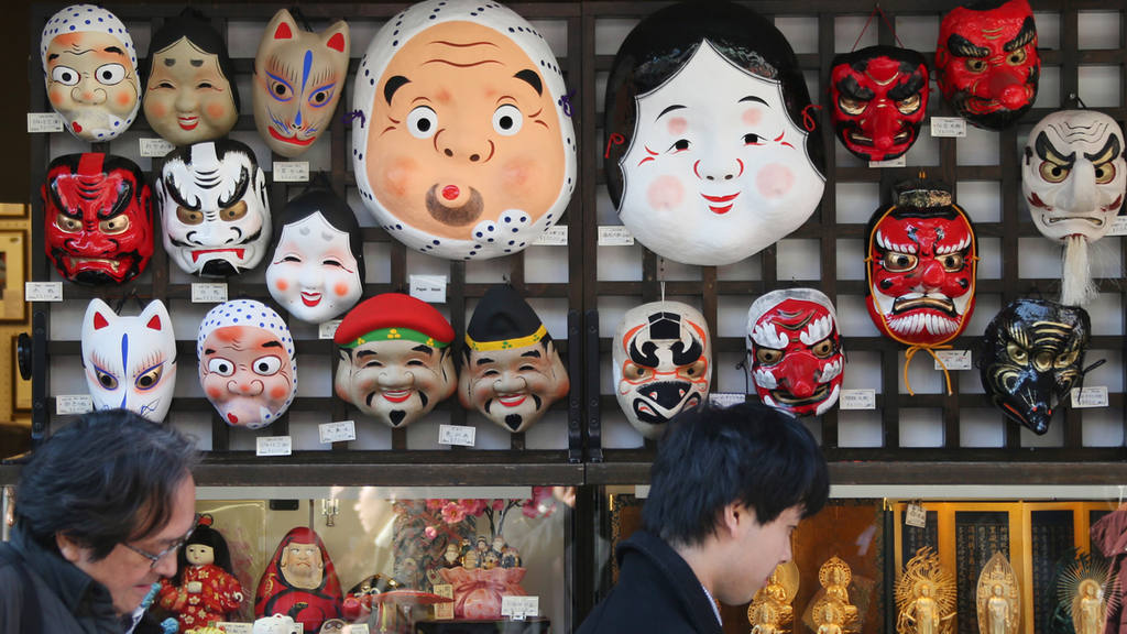 Tienda de máscaras