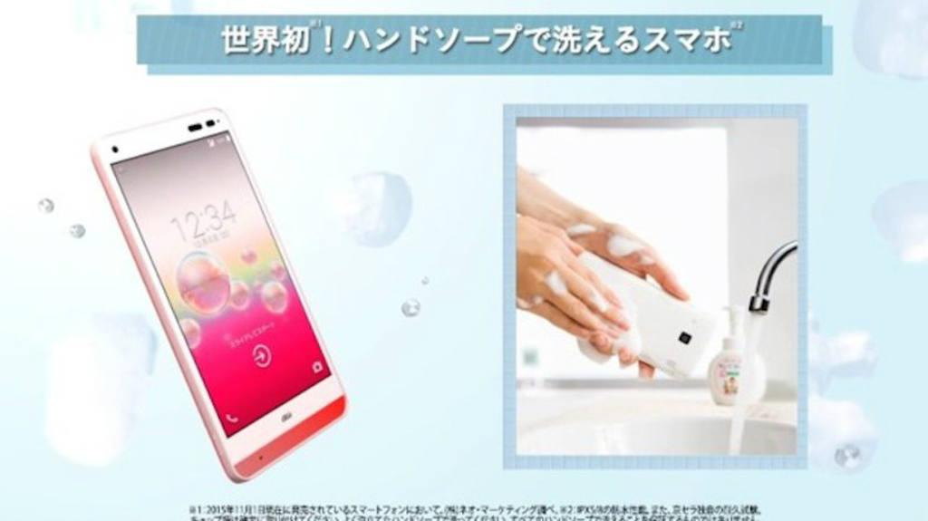 Teléfono inteligente que se puede lavar con agua y jabón