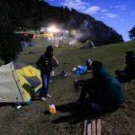 Varias personas decidieron disfrutar de las bajas temperaturas en el punto más alto del país, El Pital, Chalatenango.