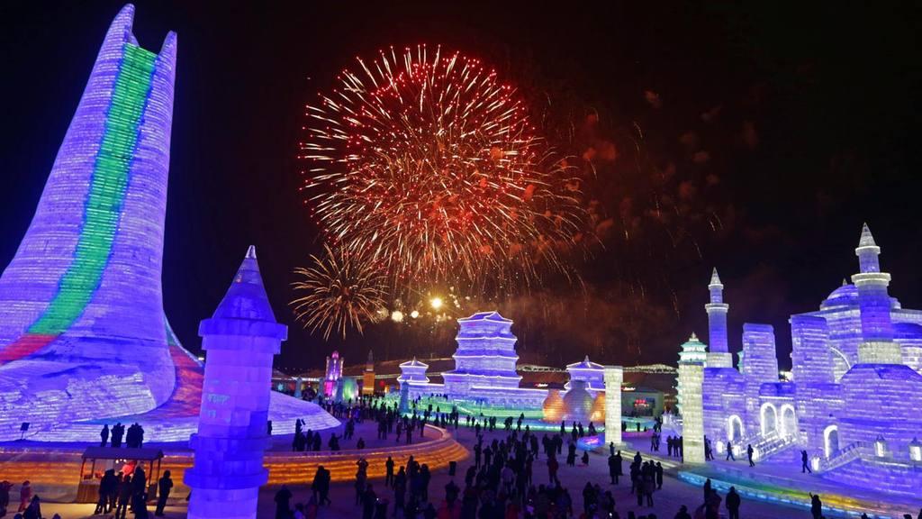 Festival Harbin