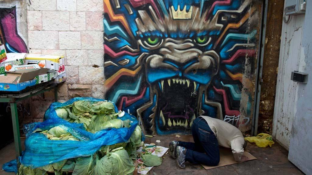 Los grafitis de Solomon Souza en Jerusalén