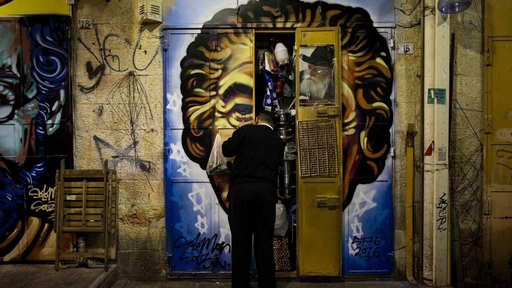 ARTE GRAFITERO EN EL MERCADO MAHANE YEHUDA DE JERUSAL?N