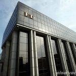Sede del diario Financial Times en Londres (Reino Unido).