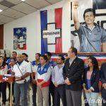 ARENA y el sector juventud del partido de oposición reiteraron ayer su petición de crear una comisión internacional contra la impunidad en El Salvador