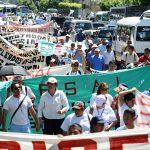 Protesta SIGESAL Salud Bono