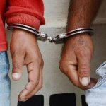 EEUU congela bienes de dos cabecillas de pandilla salvadoreña