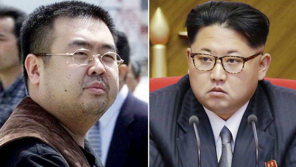 Hermano del líder norcoreano