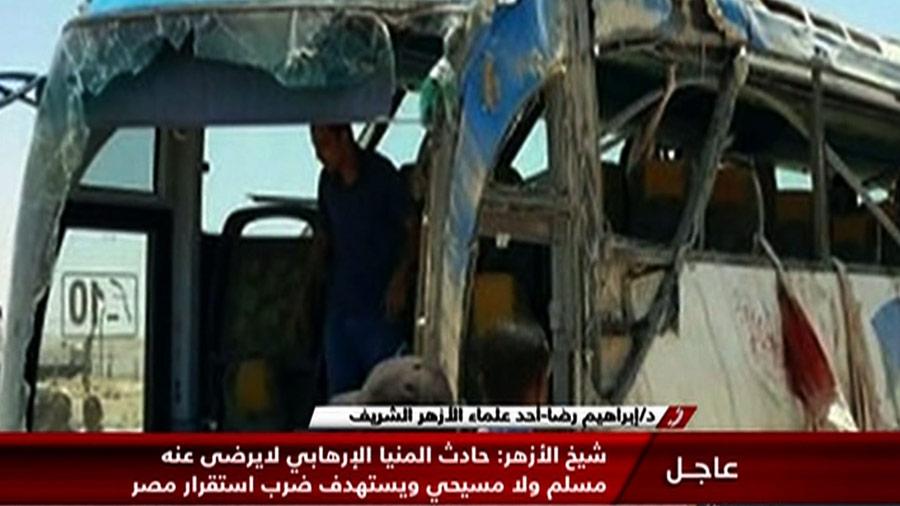 El Estado Islámico se adjudicó el ataque contra cristianos coptos